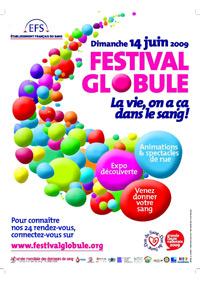 festival_globule2_cut